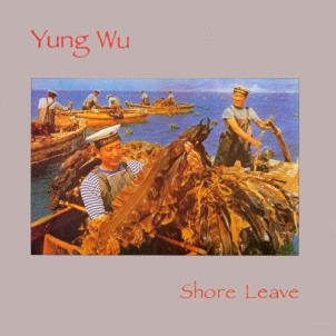 Yung-Wu-Shore-Leave-cover (rateyourmusic.com)